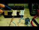 Переключатель магнитного потока. 2.