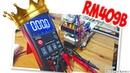 Народный тестер RM409B от RICHMETERS с True-RMS