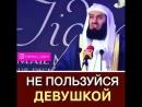 Semeynie_otnosheniyaBgC_DETAqAR.mp4