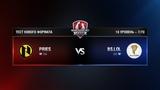 PRIES.G2A vs BRAINSTORM_LOL Match 2 WGL RU Test Tournament 770