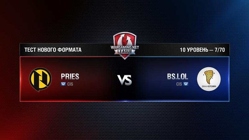 PRIES.G2A vs BRAINSTORM_LOL Match 2 WGL RU Test Tournament 7/70