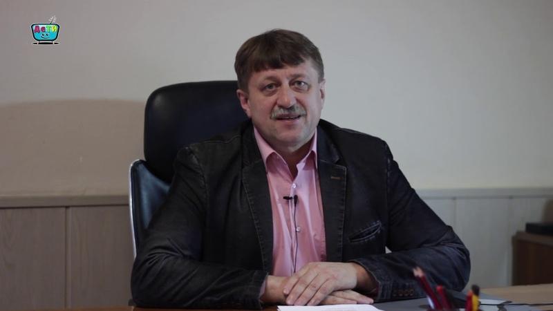 Обращение к гражданам города Иланский