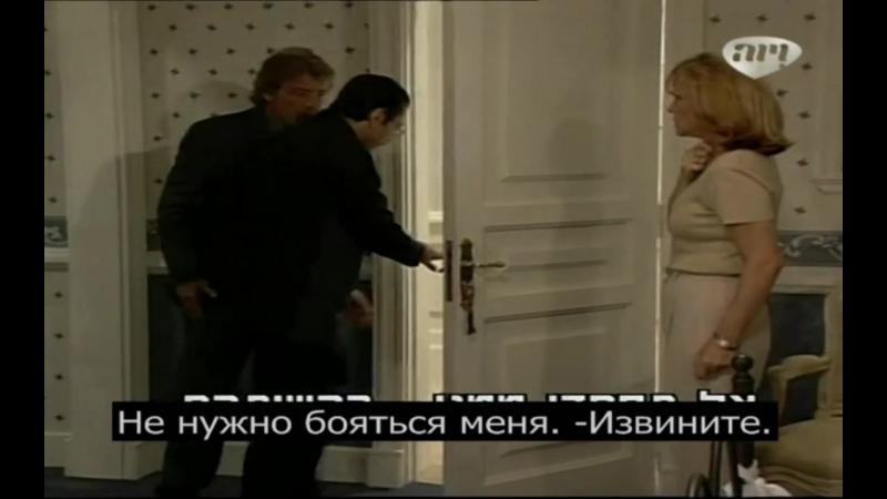 Дикий ангел 18 серия с русскими субтитрами