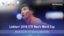 Dimitrij Ovtcharov vs Lee Sangsu   2018 ITTF Men's World Cup Highlights ( 1/4 )