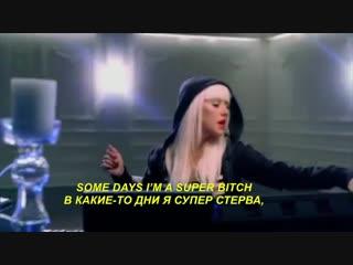 Christina Aguilera - Keeps Gettin Better (Все становится лучше) Текст+перевод