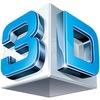 3D печать 3D принтеры дроны электротранспорт
