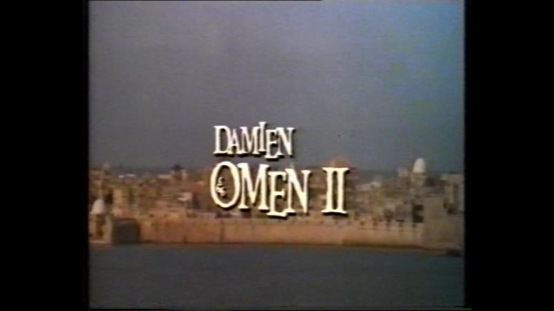 Предзнаменование. Часть II/ Омен - 2: Дэмиэн (1976) [Перевод А.Михалёва] UK Laserdisc>VHS-MOVIE