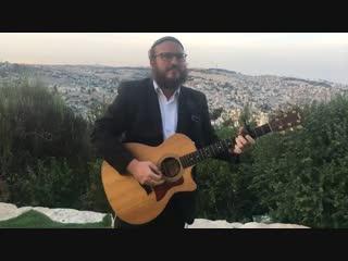 Reb Levi Yitzchak Yahrtzeit - Rabbi Shlomo Katz