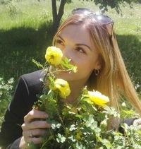 Оля Олькина