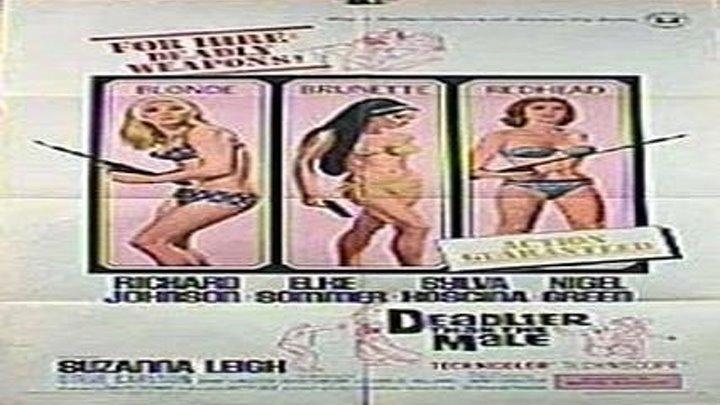Más peligrosas que los hombres (1967) 3
