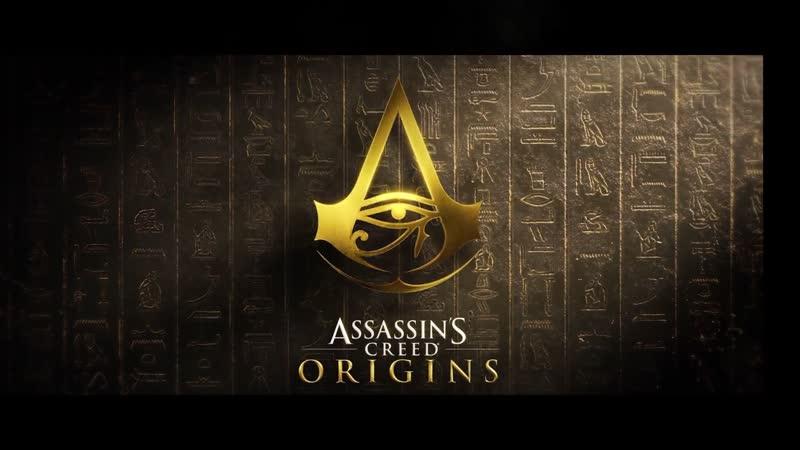 ◄Assassin's Creed: ORIGINS►