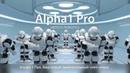 Добро пожаловать в мир роботов Alpha1 Pro от UBTech