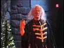 Однажды в тридевятом царстве, сказка, 2-я серия (заключительная). ЛенТВ, 1995 г.