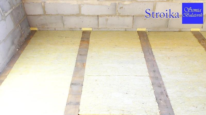 Строим дом своими руками. Утепление потолка базальтовым утеплителем без единой щели.