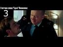 ВОЛОДЯ СУКА! Полицейский с рублевки ВЕСЬ 4 сезон Подборка приколов и смешных моментов!