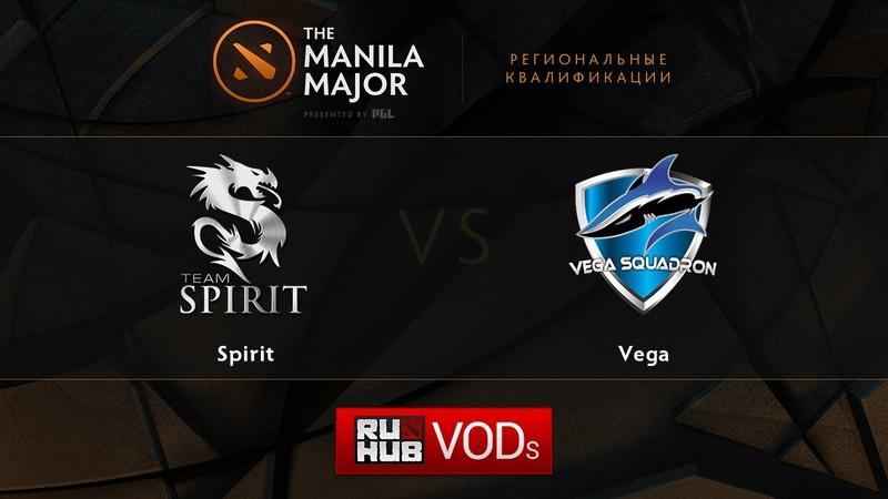 Spirit vs Vega Manila Major Qualifiers game 1 part 2