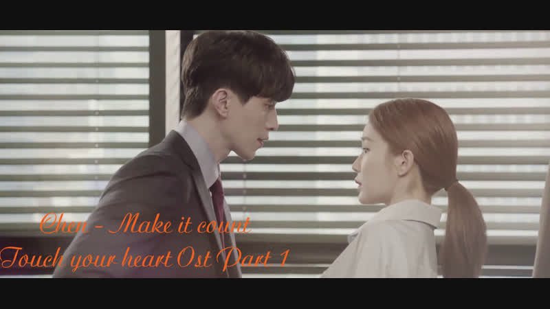 [рус.суб.] CHEN_ Make it count (Touch your heart OST Part.1) караоке