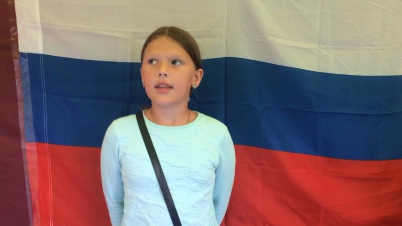 Зимина Алина 9 лет