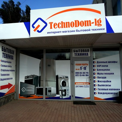 ef2b24fa5e2 Интернет-магазин бытовой техники TechnoDom-lg