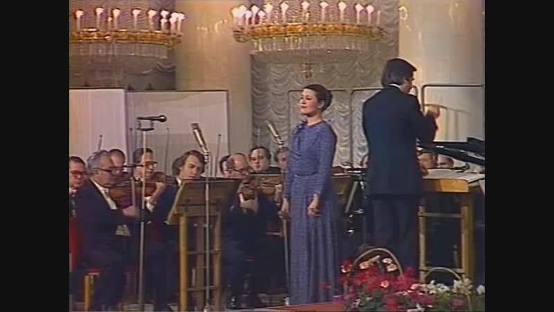 Валентина Толкунова Куда бегут года 1984 год на творческом вечере Павла Аедоницкого.