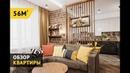 Обзор Дизайна Интерьера Для 2 х Комнатной Квартиры в Воронеже Дизайн студия Emi Home - YouTube