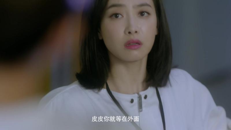 结爱·千岁大人的初恋 Ep. 03
