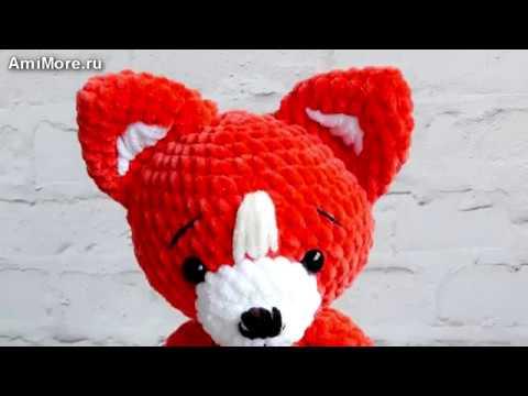 Амигуруми: схема Плюшевой лисички. Игрушки вязаные крючком - Free crochet patterns.