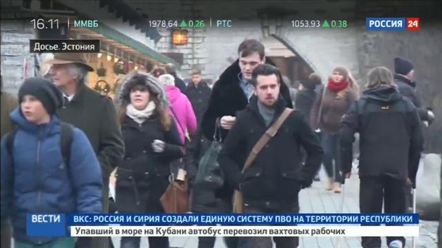 Новости на Россия 24 • Совет Европы попросит Эстонию объяснить инцидент с журналистами России сегодня