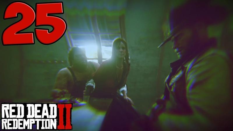 Red Dead Redemption 2. Прохождение. Часть 25 (Свиноферма)