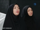 Xədiceyi Kübra qrupu-oyan ey vəfadarım oyan