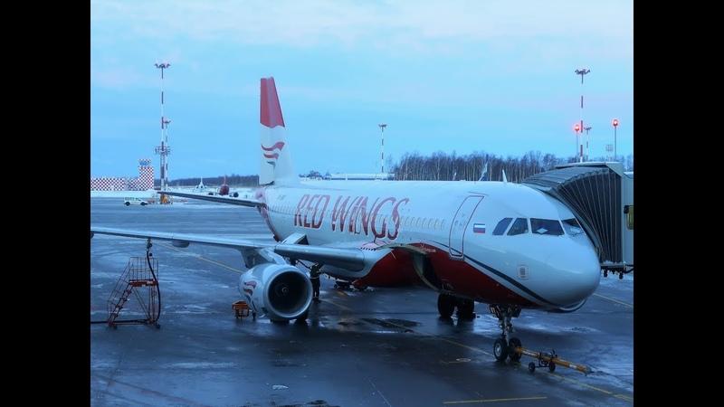 Взлет из Пулково А320 Red Wings