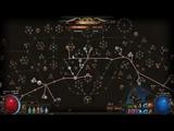 Path of Exile 3.3 Диверсантцепь молнийМЕТА