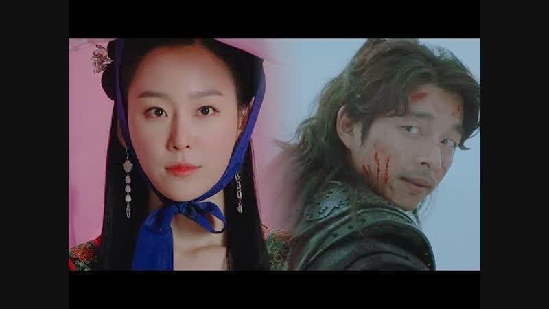 [서현진X공유] 수백향이 도깨비 신부였을 때, 전생편_재편집 (제왕의딸 수백향x도깨비, Gong yooSeo hyun jin)
