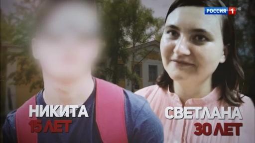 Учительница хочет выйти замуж за 15-летнего школьника. Андрей Малахов. Прямой эфир