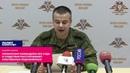 Украинские командиры без суда и следствия расстреливают собственных подчинённых