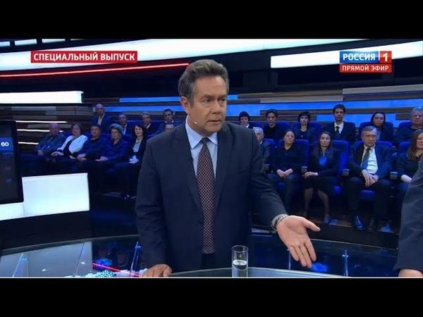 Николай Платошкин о стрельбе в Керчи