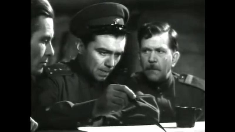 Рядовой Александр Матросов 1947 Полная версия