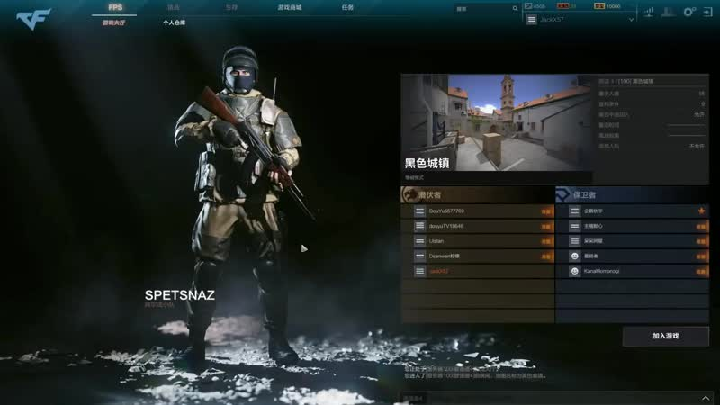 CrossFire HD China CFHD ( CF 2 ) 穿越火线 - Search Destroy Bomb Mode Max Settings Gameplay Preview