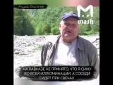 Житель Северной Осетии построил свою мини-ГЭС и бесплатно раздает электричество соседям