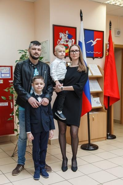 Александр Скабелкин