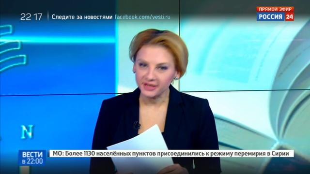 Новости на Россия 24 • Российский ПЕН-центр раздирают противоречия