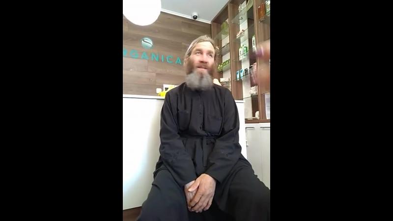 Отец Вадим Про фен-шуй, жабу и ветрогон, 22.06.18
