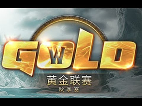 WGL Winter 2018 NetEase Quali [day 1]