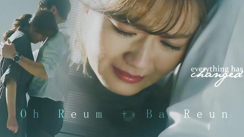 Oh Reum x Ba Reun ● Everything has changed