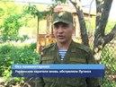 Украинские каратели вновь обстреляли Луганск