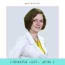 Наталья Данькова фото #4