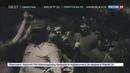 Новости на Россия 24 В польском Щецине сносят памятник красноармейцам
