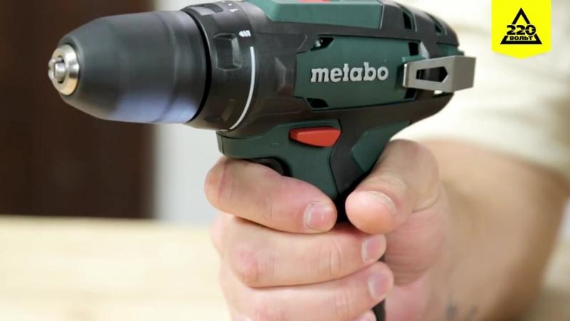 Обзор Дрель аккумуляторная METABO BS 14.4 10мм