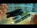 Мастер - Михаил Черныш, Хабаровск. Очень красивые ножи. Клинки В. Лисицкий