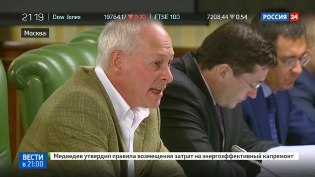Новости на Россия 24 • Нормы закона Яровой, возможно, будут смягчены